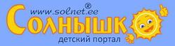 http://lobanova-olga.ru/wp-content/uploads/2017/12/friend_10-250x66.png