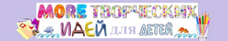 http://lobanova-olga.ru/wp-content/uploads/2017/12/friend_8-250x45.png