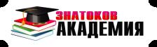 http://lobanova-olga.ru/wp-content/uploads/2018/12/224x67xlogo.png.pagespeed.ic_.C8epVA_eRH-224x67.png