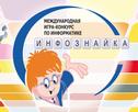 http://lobanova-olga.ru/wp-content/uploads/2018/12/image-2-126x102.png