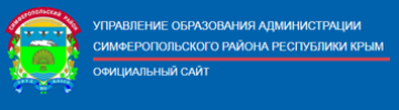 http://lobanova-olga.ru/wp-content/uploads/2018/12/roo-360x100.png